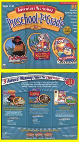 Adventure Workshop - Preschool - 1st Grade