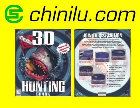 3D Hunting™ Shark