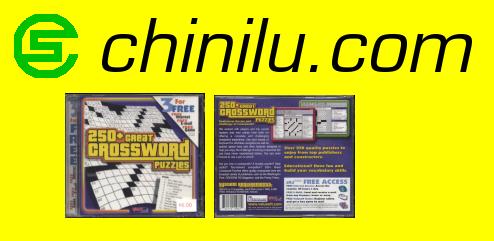 250+ Great Crossword Puzzles