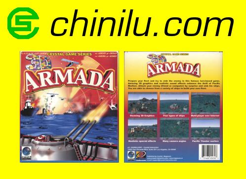 3D Armada