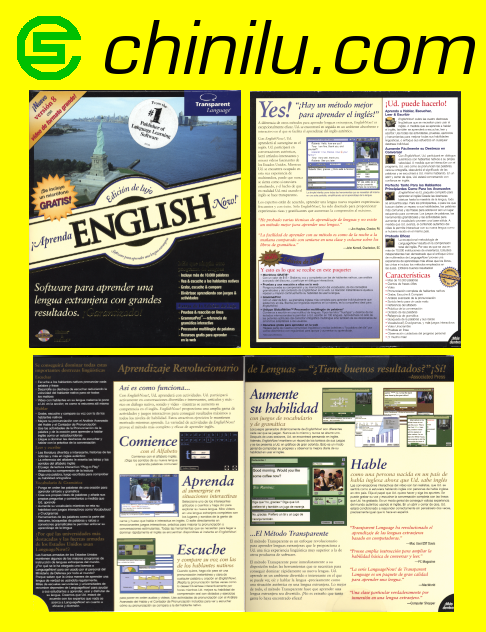 ¡Aprenda English Now!® - Edición de lujo